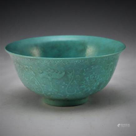 CARVED TURQUOISE MONOCHROME PORCELAIN BOWL