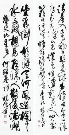 林隆达书法(二件一组)