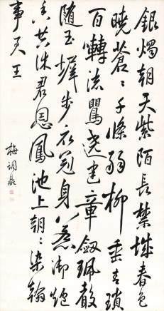 梅调鼎贾至诗:《早朝大明宫》