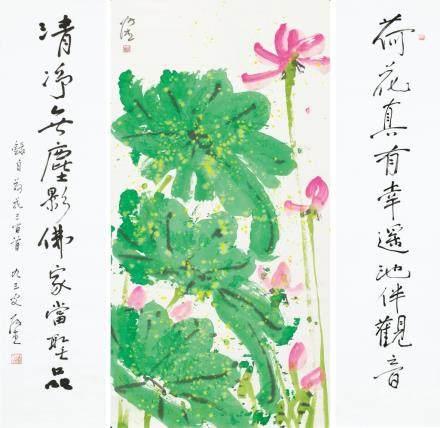 张杰荷花、书法 对联(二件一组)