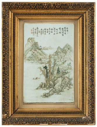 """""""Paisaje Montañoso"""" Placa rectangular en porcelana China esmaltada. Trabajo Chino, Finales del Siglo XIX-XX"""