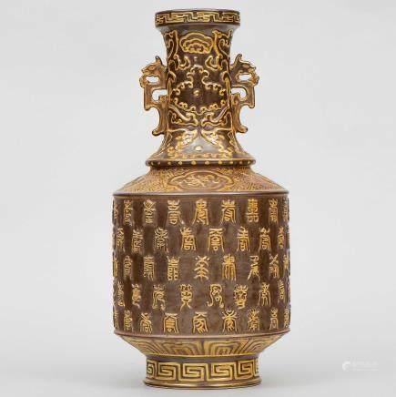 Jarrón en porcelana China esmaltada. Trabajo Chino, Siglo XX.