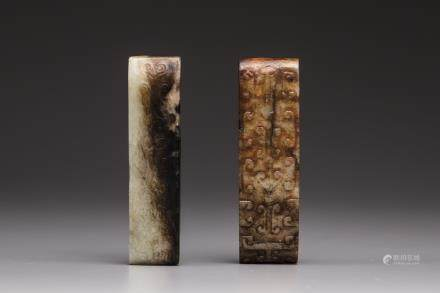 Two jade sword slides