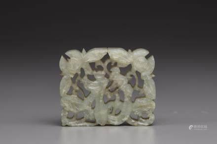 A pale celadon openwork jade plaque