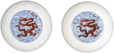 清乾隆 青花礬紅海水游龍紋盤一對 《大清乾隆年製》款