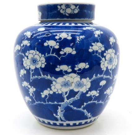 China Porcelain Ginger Jar
