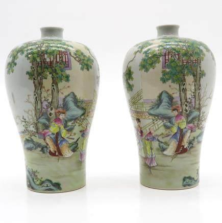 Lot of 2 China Porcelain Vases
