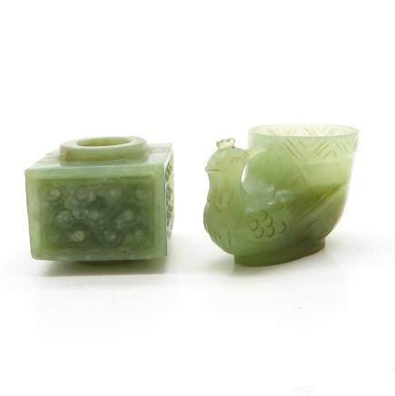 Lot of 2 Jade Items