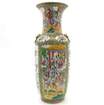 China Porcelain Celadon Decor Vase