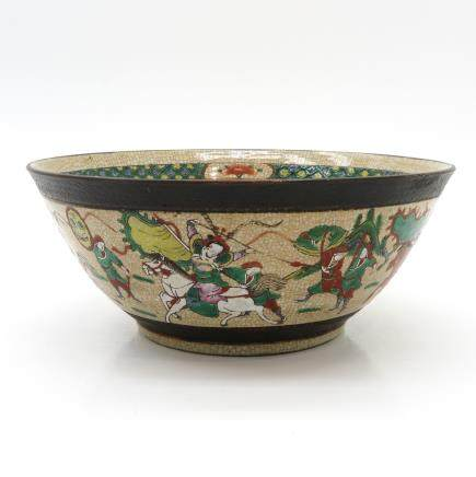 China Porcelain Nanking Decor Bowl