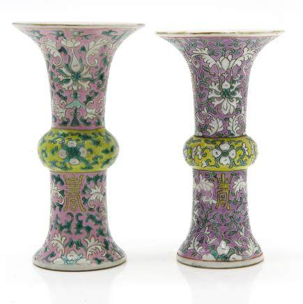 Pair of China Porcelain Altar Vases