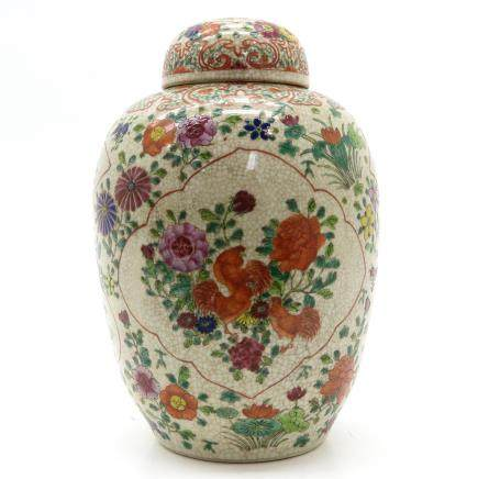 China Porcelain Crackleware Decor Lidded Pot
