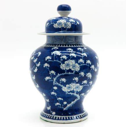 China Porcelain Lidded Pot