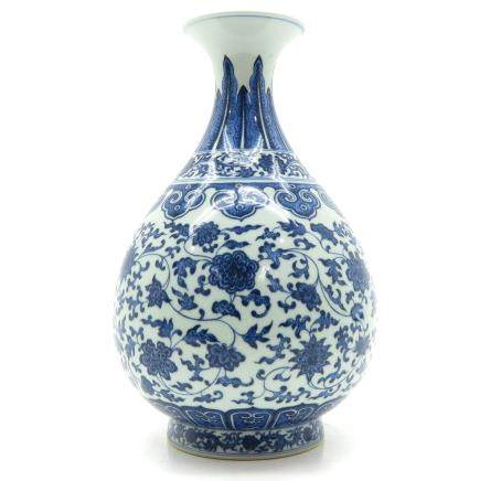 China Porcelain Vase