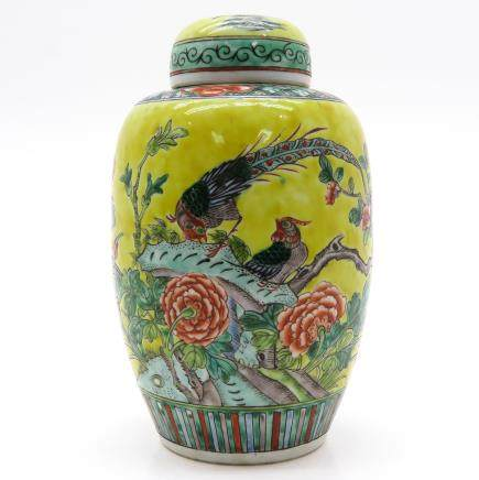 China Porcelain Famille Verte Lidded Vase