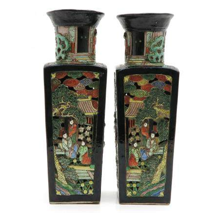 Pair of China Porcelain Famille Verte Vases