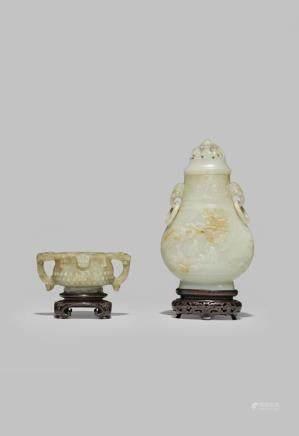 清 青白玉雕人物故事紋蓋瓶及螭龍雙耳杯