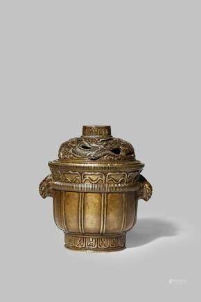 十七/十八世紀 御製銅鎏金雲龍紋爐