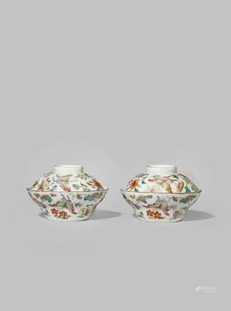 清道光 粉彩蝶戀花蓋碗 一組八件《大清道光年製》礬紅篆書款