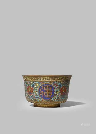 A CHINESE CLOISONNÉ 'BIRTHDAY' BOWL