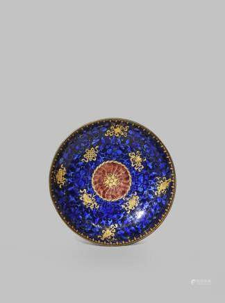 A CHINESE ENAMELLED COPPER 'BAJIXIANG' DISH
