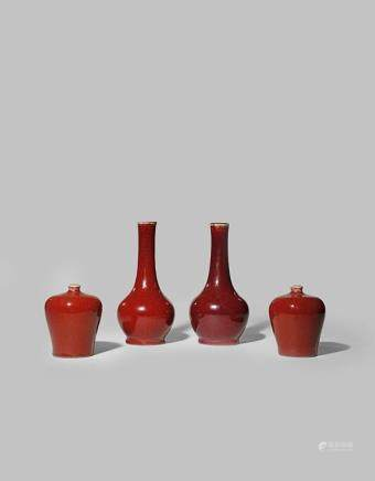 FOUR SMALL CHINESE RED MONOCHROME VASES