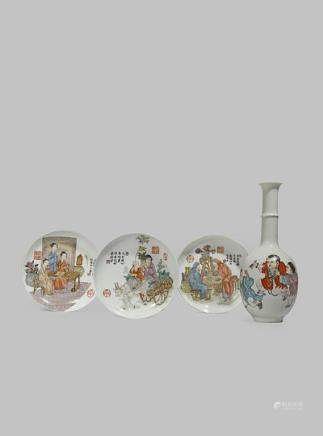 THREE CHINESE FAMILLE ROSE DISHES AND A BOTTLE VASE