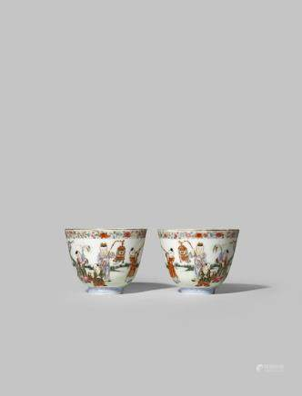 A PAIR OF CHINESE FAMILLE ROSE CUPS