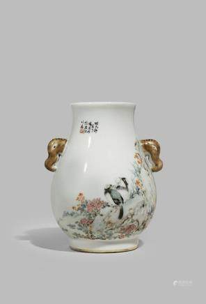 A CHINESE FAMILLE ROSE HU-SHAPED VASE