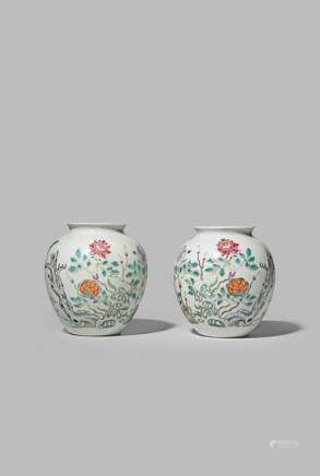 A PAIR OF CHINESE FAMILLE ROSE SMALL OVOID VASES