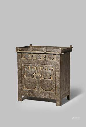 A SMALL KOREAN SILVER-INLAID IRON CABINET