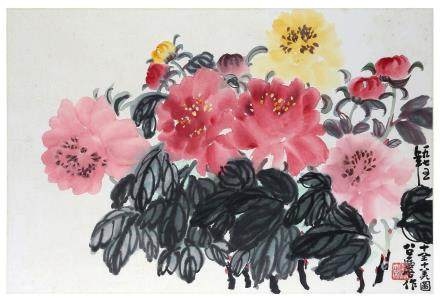 "FANG ZHAOLING   (1914 €"" 2006) Chrysanthemums ink and colour on paper,"