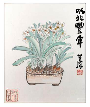 "FANG ZHAOLING   (1914 €"" 2006) Jardinière of flowers ink and colour on paper,"