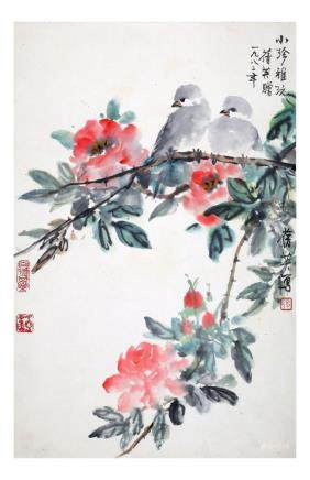 "ZHANG QIANYING   (1909 €"" 2003) Bird on Branches ink and colour on paper"
