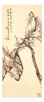 "WANG JILIN   (1871 €"" 1960) Plum Blossom ink and colour on paper,"