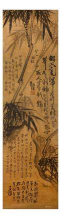 "XIE JIN   (attributed to, 1369 €"" 1415) Bamboo ink on paper,"