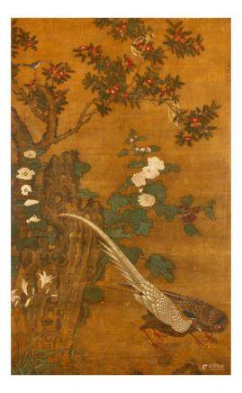 "LU JI   (attributed to, 1475 €"" 1503) Pheasants by Rocks."