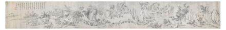 "YANG JIN   (follower of, 1664 €"" 1728) Landscape ink on paper,"