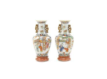 A pair of famille rose wall vases