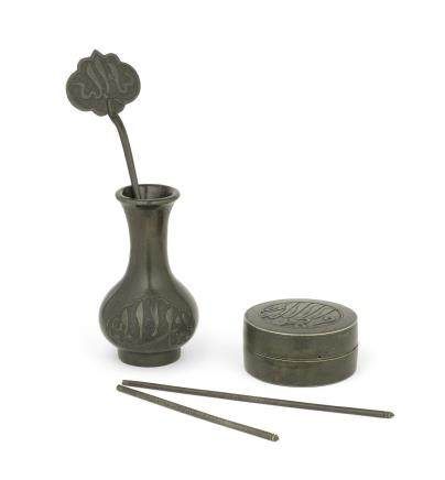An Arabic-inscribed bronze incense set