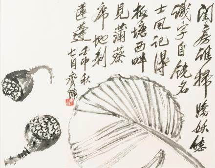 Qi Baishi (1864-1957) Palm Fan Leaf and Lotus Pods