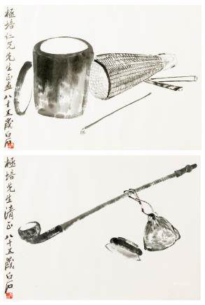 Qi Baishi (1864-1957) Smoking Tools