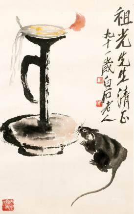 Qi Baishi (1864-1957) Oil Lamp and Rat