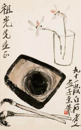 Qi Baishi (1864-1957) Orchid, Inkstone and Brushes
