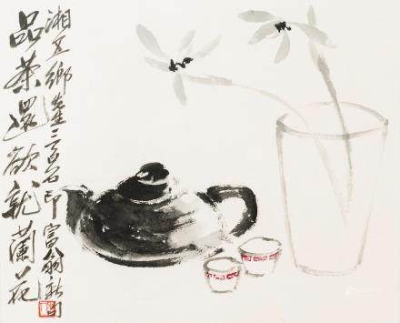 Qi Baishi (1864-1957) Orchid and Tea Set