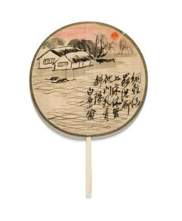 Qi Baishi (1864-1957) Sunset