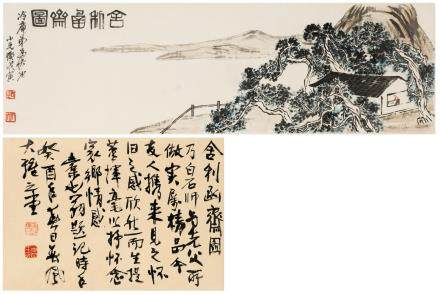 Qi Baishi (1864-1957) Studying the Buddha's Relic