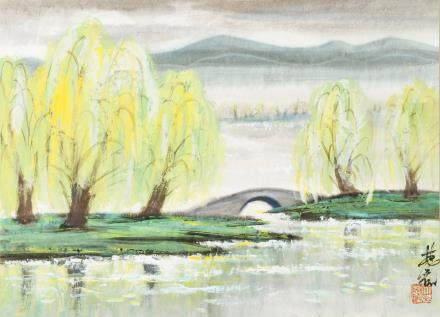 Lin Fengmian (1900-1991) Willows by a Bridge