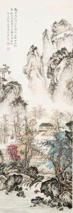 Ma Dai (1886-1937) Landscape
