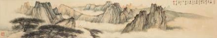 Li Keran (1907-1989) Splendid Spring